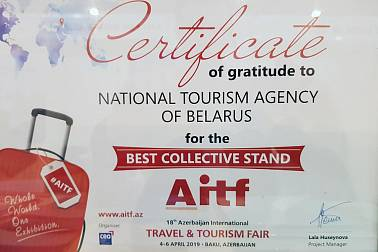 Belarus is the best collective stand of AITF-2019!