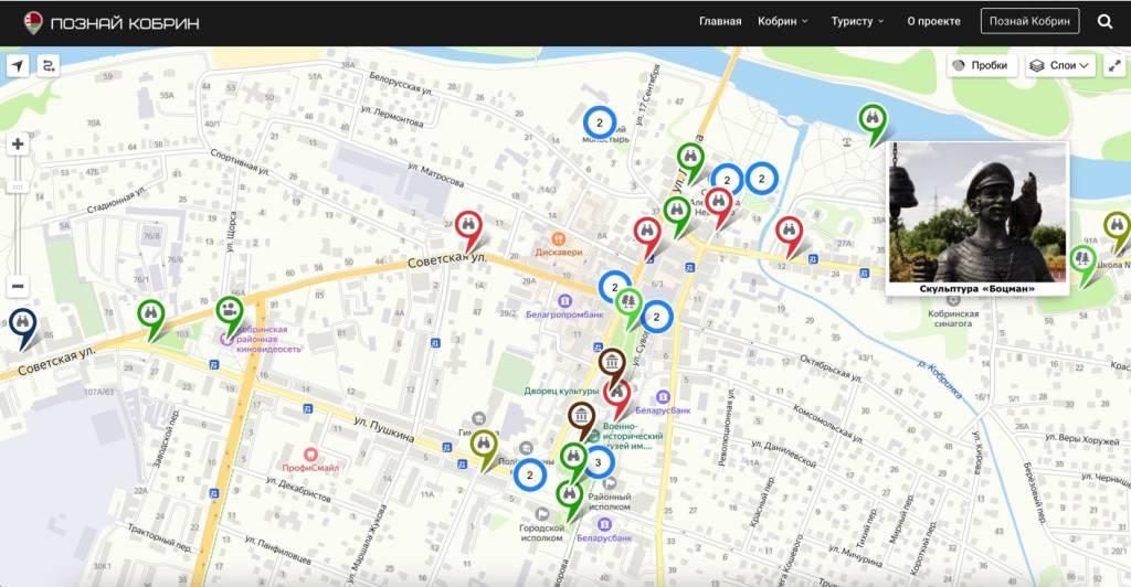 Интерактивная карта.jpg