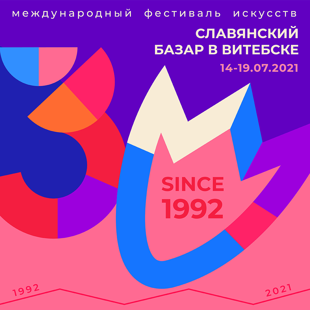 FEST_2021_BANNERS_30_data_1000x1000_3.jpg