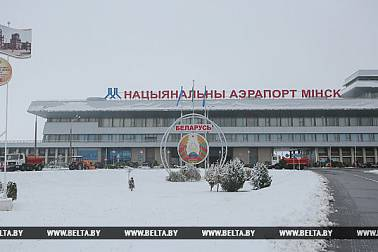 Minsk airport named world's most punctual small airport