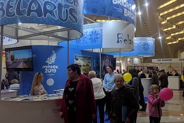 "22 International Fair for Tourism ""Leisure – 2019"": What was it like?"