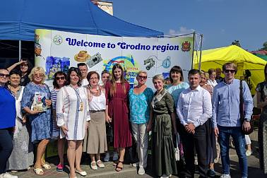 The seminar on Grodno region took place on September 1 (photo)