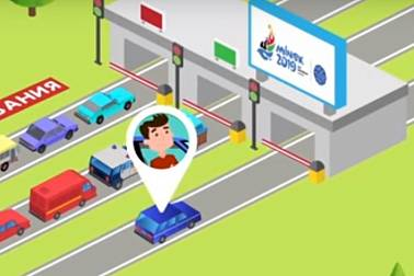 A step-by-step algorithm for simplified border crossing procedure for the participants and guests of the II European Games 2019